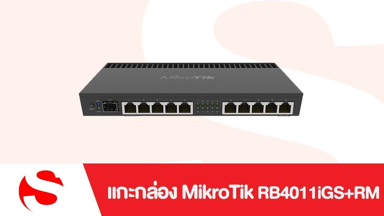 SYS2U COM - แกะกล่อง MikroTik RB4011iGS+RM