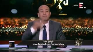 عمرو أديب    لا يوجد دولة في العالم عملتها تنهار بهذه السرعة