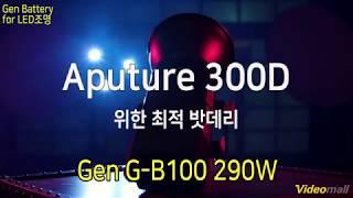비디오몰 videomall 젠밧데리 B100