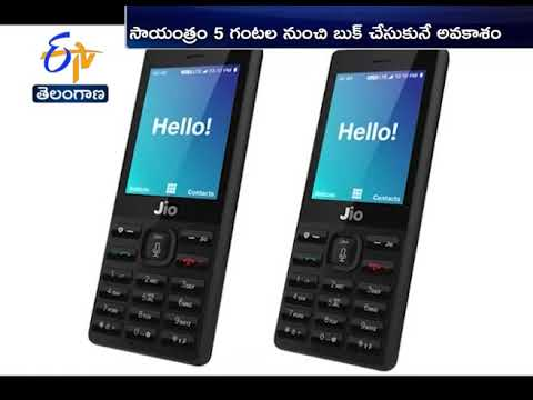 Reliance Jio Phone |  Pre Booking for Rs 500 | Starts Today from 5-30 PM