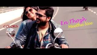 Rasaali Song Lyrics