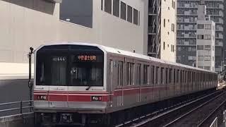 東京メトロ丸ノ内線 02系44F A線車外放送