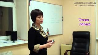 видео Реферат Психософия