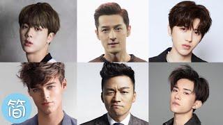 2020年流行的发型 | 总有一款适合你 | 男生发型选择【简调思维】