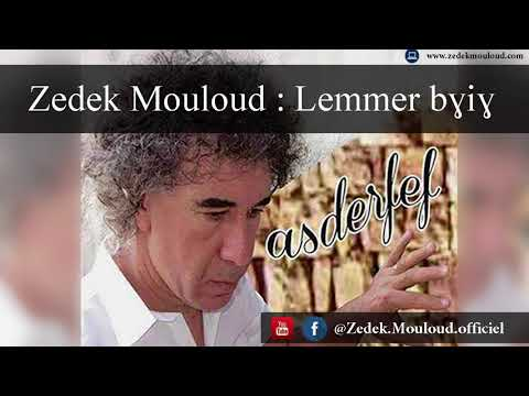 zedek mouloud mp3 gratuit