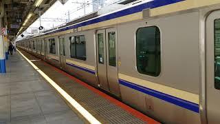 E235系1000番台横クラJ-05編成+横クラF-08編成横浜駅発車