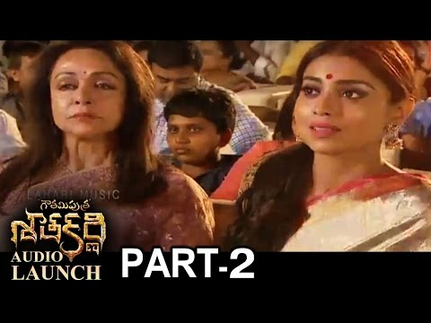 Gautamiputra Satakarni  Launch Part 2  Balakrishna  Krish  Lahari   T-Series