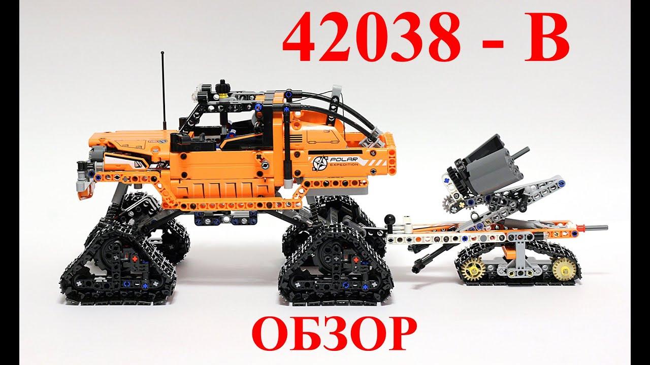 lego 42070 b model instructions
