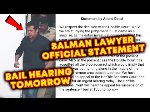Salman Khan's Lawyer Official Statement, BAIL HEARING Tomorrow | Blackbuck Case Jodhpur