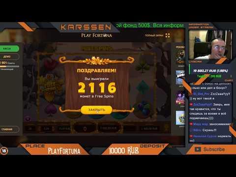 Онлайн слот Seasons. Умножение x106 в онлайн казино PlayFortuna. Фриспины в описании