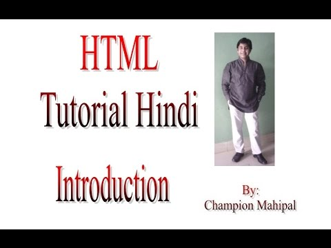 Learn HTML Tutorial in Hindi 1 What is HTML and Introduction