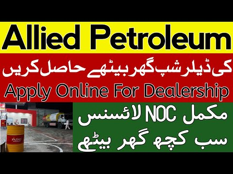 Allied Petroleum  