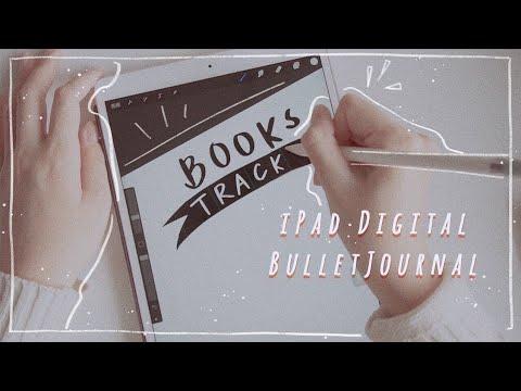 Digital Edition! 2020 Bullet Journal Set-Up IPad   2020年iPad电子手帐   子弹笔记Bujo   模版笔刷下载