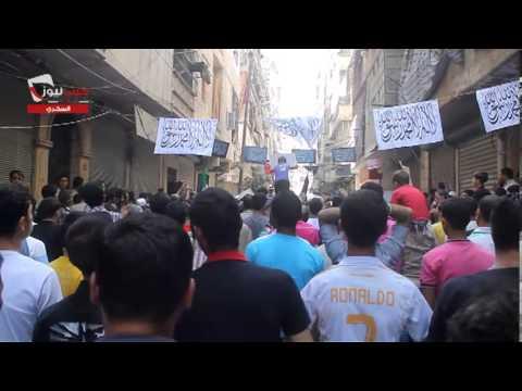حلب-السكري || خروج مظاهرة من جامع ويس القرني تنندد بمجزرة الغوطة وتتوعد النظام برد قاسي 23-8-2013