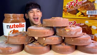 ASMR NUTELLA GOOGOO CHOCOLATE …
