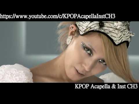 [Acapella] BoA (보아) - HURRICANE VENUS