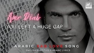 Amr Diab / Sept Faragh Kbeer - You Left A Huge Gap - HQ ( English Subtitles )