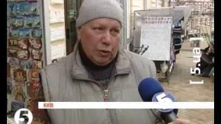 Спритко і Гарнюня: чи покращився імідж України?