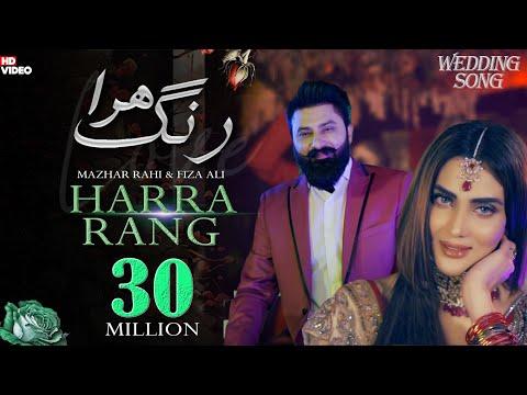 Harra Rang (Full Song) | Mazhar Rahi & Fiza Ali | Wedding Song 2020