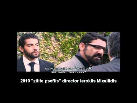 Ziteitai Pseftis - Michalis Iatropoulos - Μιχάλης Ιατρόπουλος