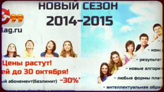 проверка антиплагиат онлайн для научных работ(http://antiplagiatu.ru Повысить оригинальность текста и получить уникальную работу (диплом или курсовую) стало очень..., 2014-11-07T07:15:43.000Z)