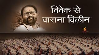 Audio and Video Webcast of Pujya Gurudevshri's Pravachans - Shrimad