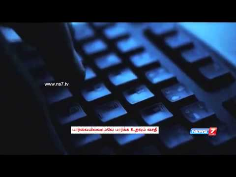 Awed by the brilliance of science and technology! | Viyapootum Vingnyanam | News7 Tamil