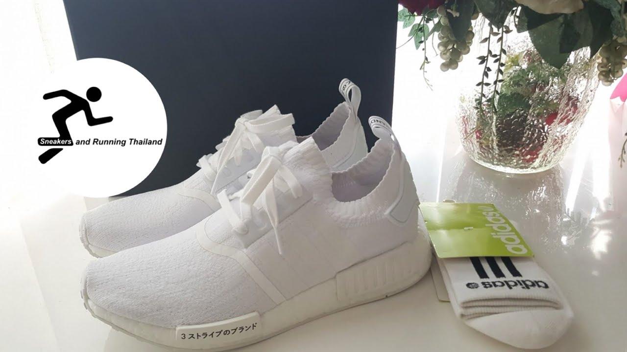 reduced adidas nmd runner weiß tactile grün screen 27338 350fd