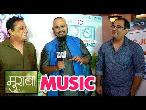 Jasraj, Hrishikesh, Saurabh | Music Directors Muramba | Mithila Palkar, Amey Wagh