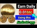 Earn free bitcoin without investment | 0.1 btc per day | storm play | Mining | free bitcoin world