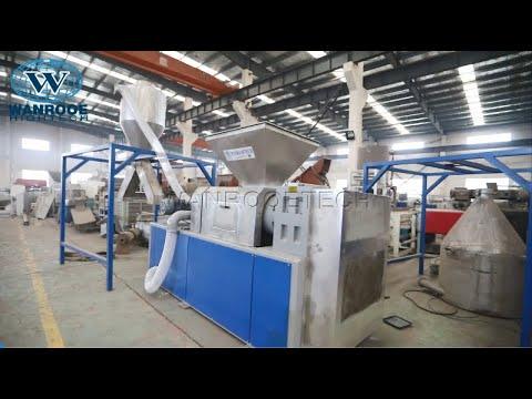 100-1000kg/h Waste Woven Bag Plastic Bag Squeeze Granulator Machine