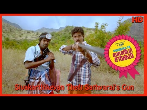 Varuthapadatha Valibar Sangam Tamil Movie   Scenes   Sivakarthikeyan Theft Sathyaraj's Gun