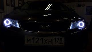 Kia Cerato ксенон. Линзы биксенон. Mini Н1.(Продажа и установка линз Санкт-Петербург. Наш сайт ксенонцентр.рф Наша группа vk.com/zumato., 2014-11-04T21:37:39.000Z)