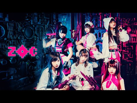 ZOC「SHINEMAGIC」Music Video