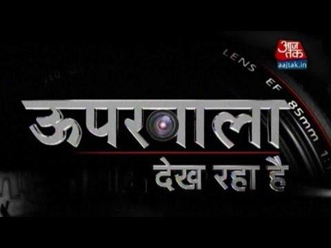 Uparwala Dekh Raha Hai: Is Comedy Changing With The Times, The Kapil Sharma Show