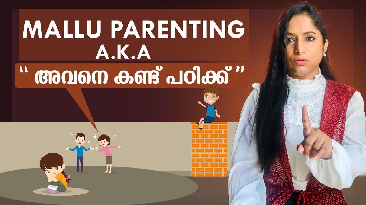 MALLU PARENTING