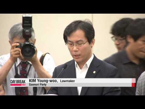 Korean lawmakers condemn Japan