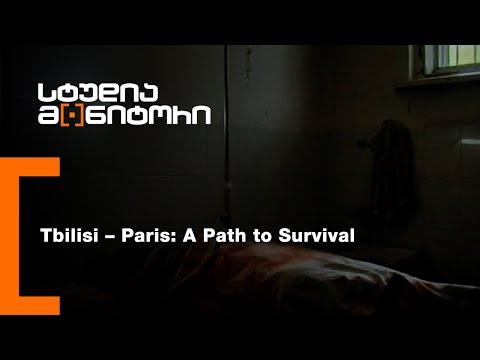 Tbilisi – Paris: A Path to Survival