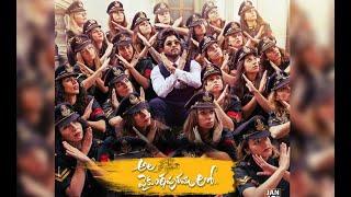 omg-daddy-song-vaikuntapuram-lo-songs