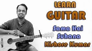 Sama Hai Suhana Guitar Lesson - Ghar Ghar Ki Kahani - Kishore Kumar