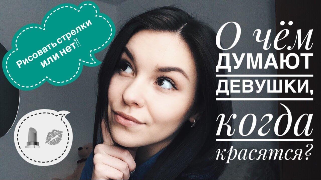 Девушка средних лет 2014 в хорошем качестве