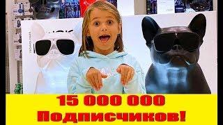 Мисс Кэти 15 миллионов подписчиков! 15 000 000 ПОДПИСЧИКОВ НА КАНАЛЕ МИСС КЭТИ! Miss Katy / Видео