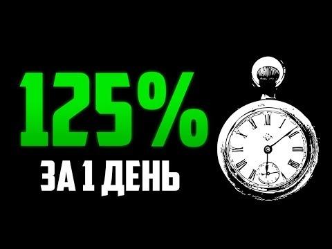 САЙТ ДЛЯ ЗАРАБОТКА, КОТОРЫЙ ПЛАТИТ +25% КАЖДЫЙ ДЕНЬ! Обзор проекта ANTIKVAR LTD! ЗАРАБОТОК ЗДЕСЬ!