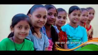 One Year of Ayushman Bharat Scheme