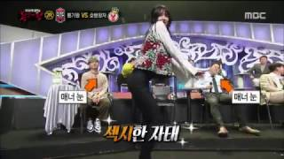 170115 AOA Hyejeong Miniskirt @ MBC King Of Mask Singer