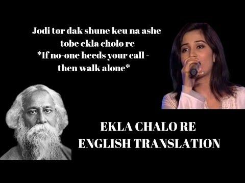 Shreya Ghoshal : Ekla Chalo Re with English Translation : Rabindra Sangeet