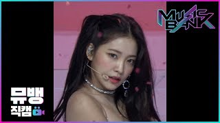Download 짐살라빔(Zimzalabim) - 레드벨벳(Red Velvet) 예리 / 190621 뮤직뱅크 직캠(4K) Mp3 and Videos