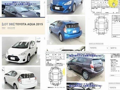 Покупка автомобиля с аукциона Японии. Часть 3. Выбирали 5 машин, поставили ставки.
