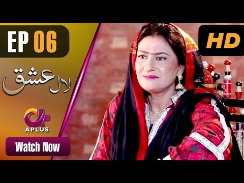 Laal Ishq - Episode 6 - Aplus Dramas