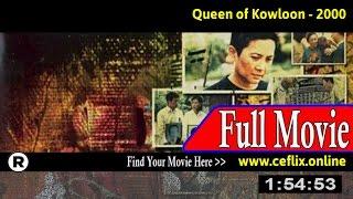 Watch: Gau lung wong hau (2000) Full Movie Online